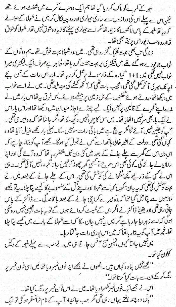 karachi in urdu Urdu bazar karachi, karachi, pakistan 79k likes local business.
