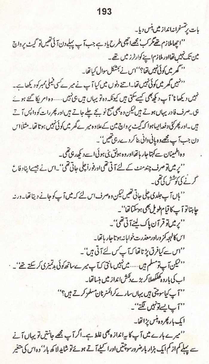 Free Urdu Stories  Read Free Urdu Stories Online   8-9936