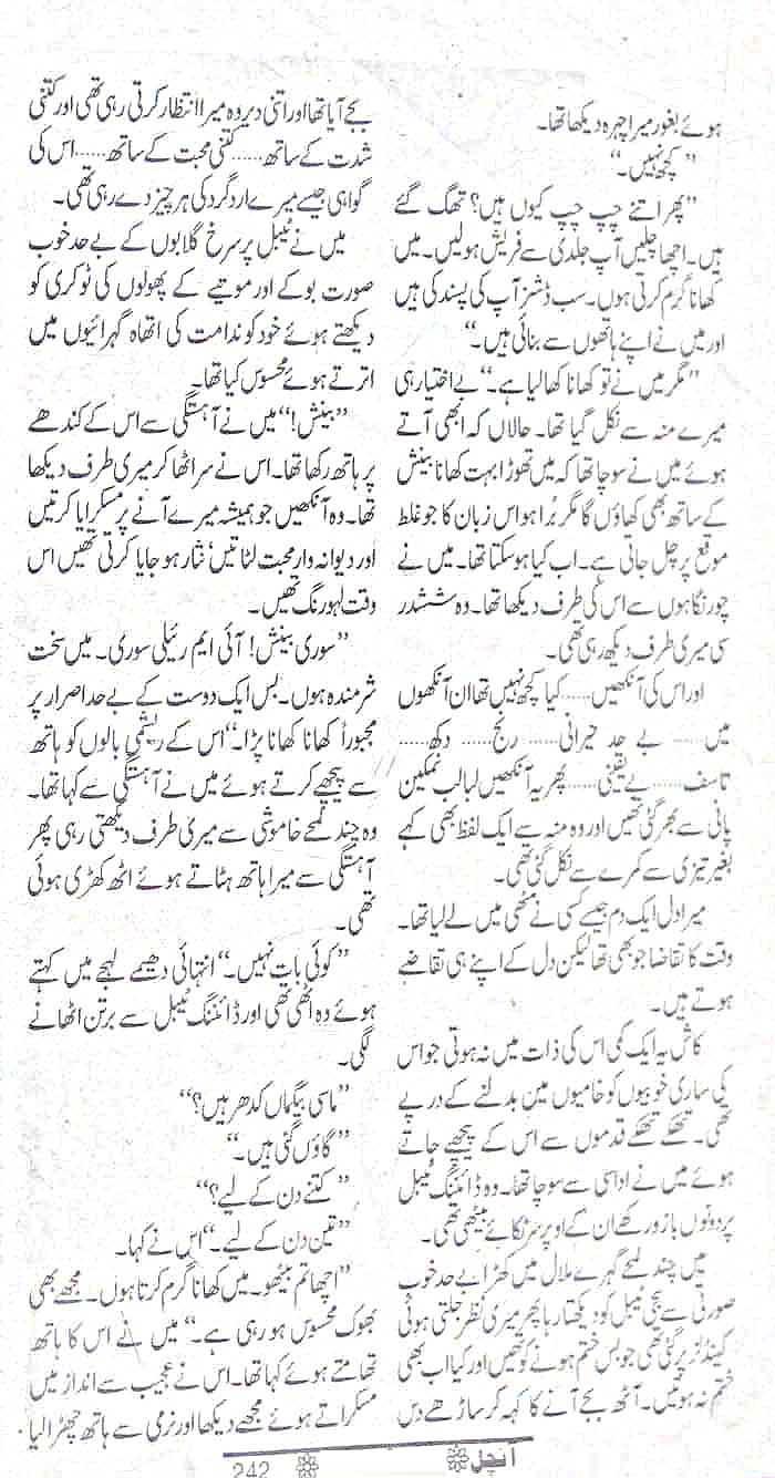 Pakistani Novel Writers  Free Urdu Stories-8656